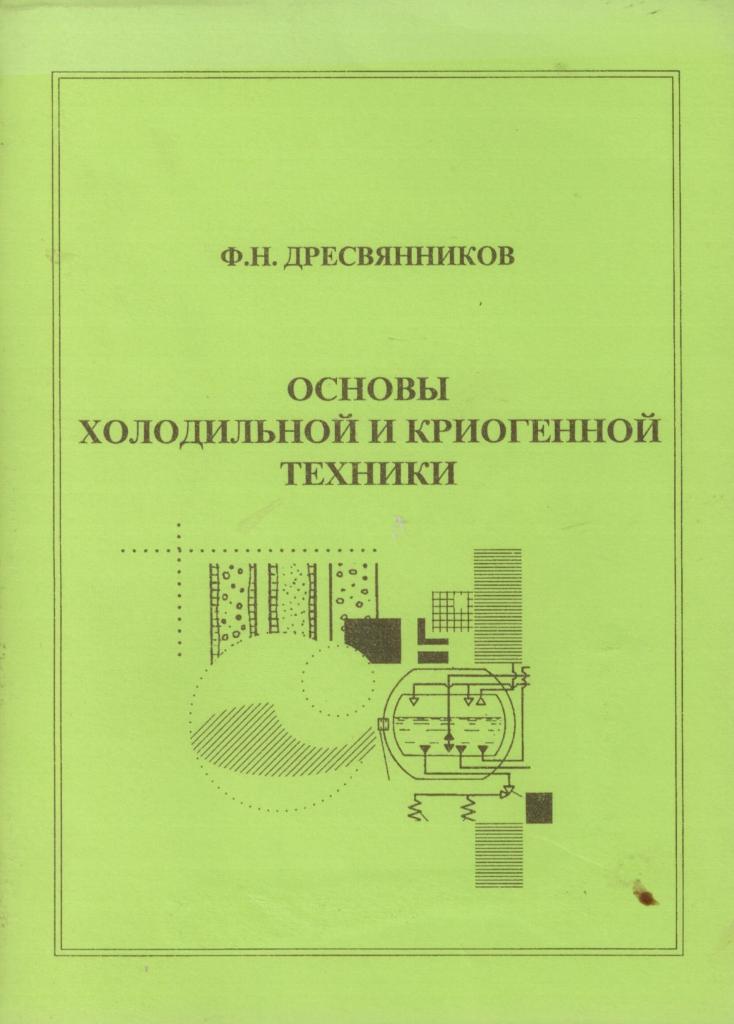 dfn-012