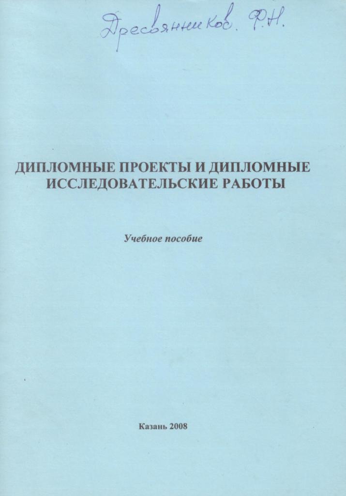 dfn-015