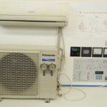 lab-energoustanovki-002